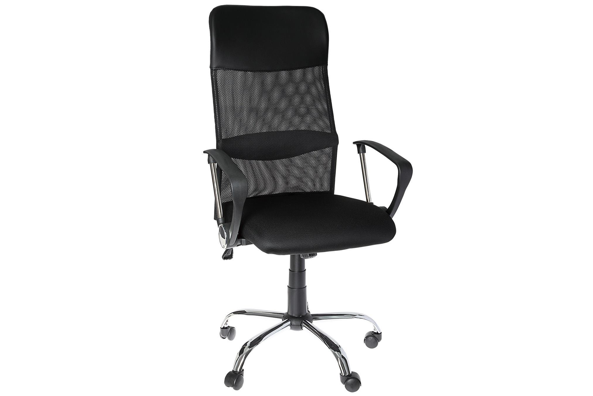 ProperAV Premium High-Back Leatherette Mesh Fabric Office Chair