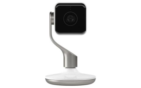 Hive View Smart Camera - White & Champagne Gold