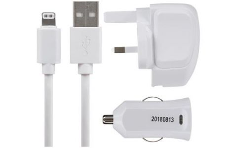 Maplin Lightning to USB A Male Cable 1.5m Plus USB Car Charger & Mains Charger