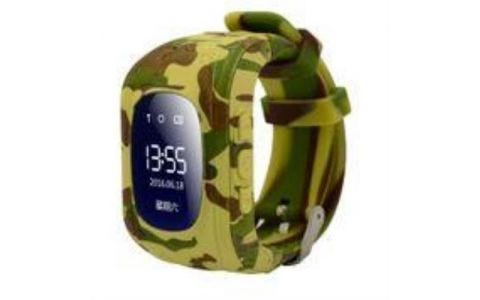 Pinit intigo p1 childrens gps smart watch - desert camouflage