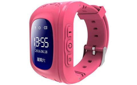 Pinit Intigo p1 childrens gps smart watch - pink