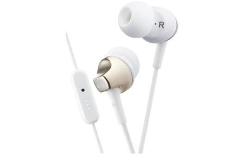 JVC HA-FR325 In Ear Premium Headphones with Mic & Remote (Wired) - Gold